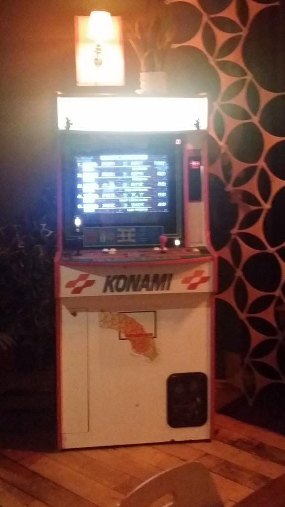 loadingBar_konami
